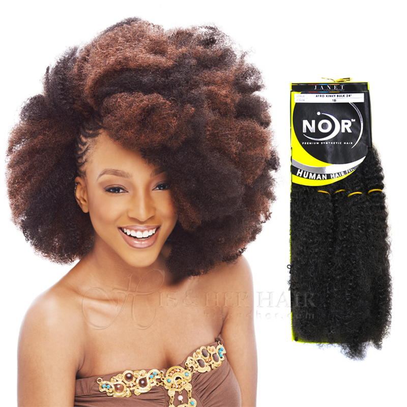 Natural hair extensions human hair wigs kinky twist weaving synthetic afro kinky bulk pmusecretfo Gallery
